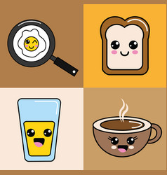 Kawaii happy food icon vector