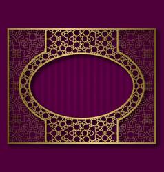 vintage golden frame in oriental style vector image