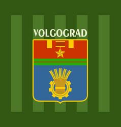 volgograd coat of arms vector image