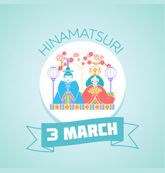 3 march hinamatsuri vector