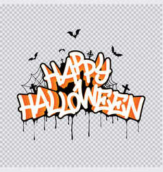 happy halloween template for your design vector image