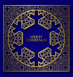 merry christmas greeting card cover background vector image