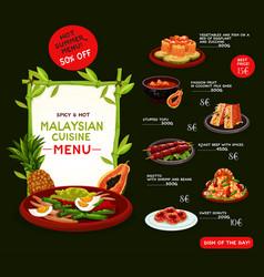 Malaysian cuisine menu template with asian food vector