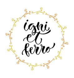 Latin phrase modern calligraphic print vector