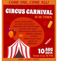 Circus advertising poster vector image vector image