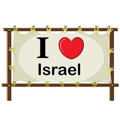 Israel vector image