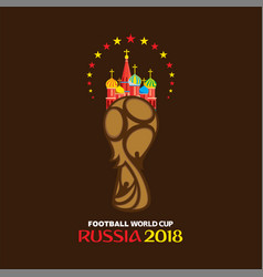Football world cup poster design vector