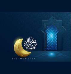 eid mubarok islamic background template vector image