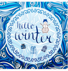 Winter card calligraphic word with blue ornament vector