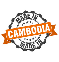 Made in cambodia round seal vector