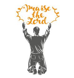 man worships god symbol of christianity hand drawn vector image vector image