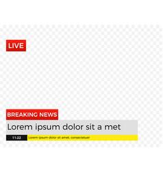 Breaking news meme background vector