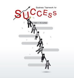 Business teamwork for success vector image