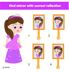 Children educational game matching pairs find vector