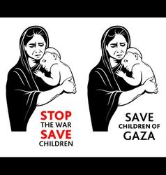 Save children stickers vector image