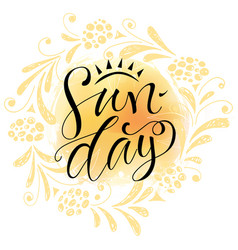 sunday letteing on watercolor background vector image