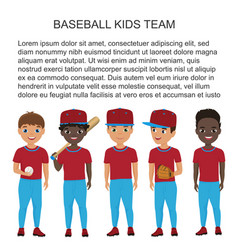 cartoon school baseball kids team in vector image