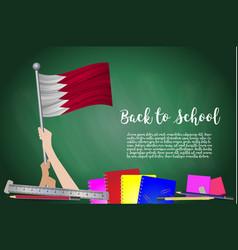 Flag of bahrain on black chalkboard background vector