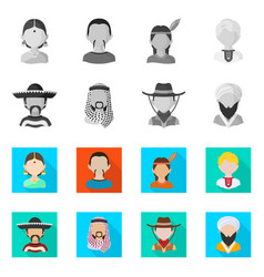Isolated object imitator and resident icon vector