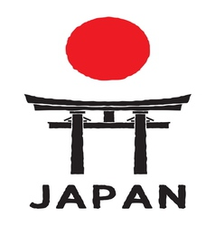Japan sign2 resize vector