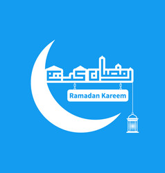 ramadan kareem in blue vector image