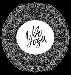 Do yoga modern dry brush lettering calligraphy vector
