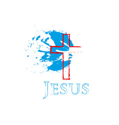 Biblical inscriptions christian art jesus vector