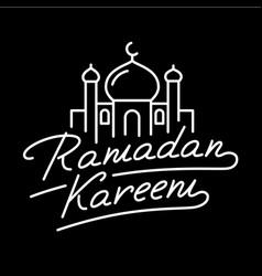 ramadan kareem inscription with mosque vector image