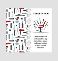 template for barbershop hair salon vector image