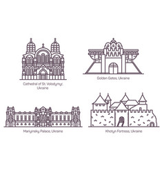 thin line isolated ukraine and kyiv landmarks vector image