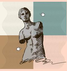 Venus milos vector