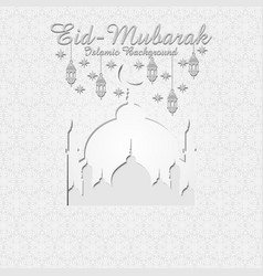 Islamic theme greeting cards white vector