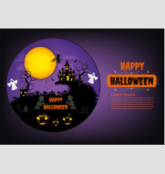 halloween background with witch ghost haunted vector image