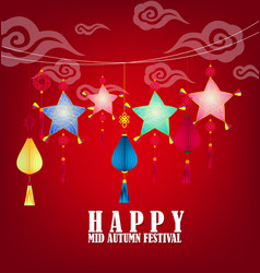 happy mid autumn festival vector image