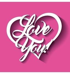 love card icon design vector image