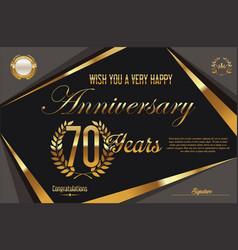 retro vintage anniversary background 70 years vector image vector image