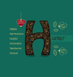 name day greeting card with flowers and letter h vector image