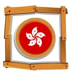flag of hongkong in wooden frame vector image vector image