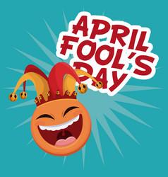 april fools day smile emoticon vector image vector image
