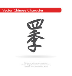 Chinese character 4 seasons vector