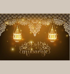 Eid mubarak design background with laterns vector