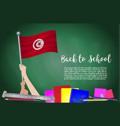 Flag of tunisia on black chalkboard background vector