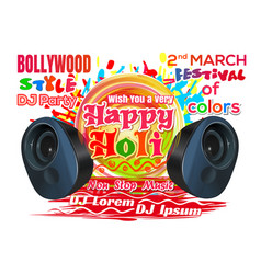 holi festival 2018 invitation poster to a party vector image