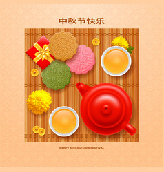 Mid autumn festival congratulation background vector