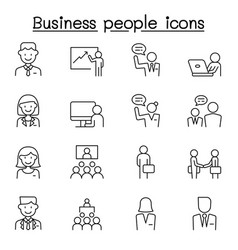 Business people icons set in thin line style vector