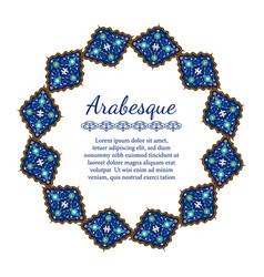 decorative blue ornamental frame arabesque wrearh vector image