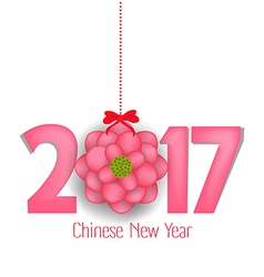 Happy Chinese New Year 2017 Card vector