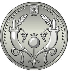 Obverse Israeli silver money two shekel coin vector