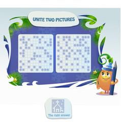 Unite two picture logic book vector