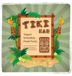Retro Tiki bar sign vector image vector image